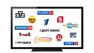 Russische tv in Nederland